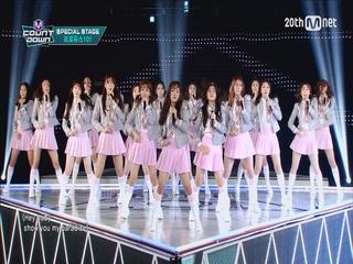 ′최초공개′ 서바이벌 걸그룹 ′프로듀스101′의 ′PICK ME′ 무대