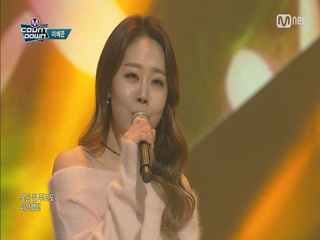 신이 주신 목소리 ′이예준′의 ′Beautiful Lady′무대