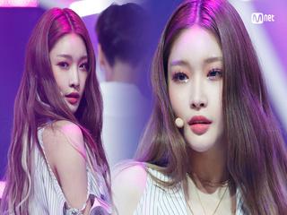 ′최초공개′ 독보적 청량미! ′청하′의 ′Love U′ 무대