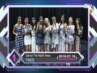7월 셋째 주 1위 ′트와이스′의 ′Dance The Night Away′ 앵콜 무대! (Full ver.)