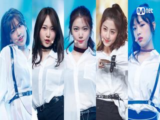 ′Special Stage′ ′프로듀스48-새벽한시′의 ′I AM′ 무대
