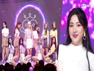 ′최초공개′ LOVELY♡ ′우주소녀′의 ′너, 너, 너′ 무대