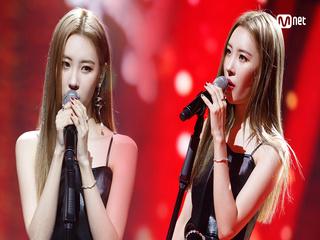 ′Special Stage′ 선미라는 장르 ′선미′의 ′Black Pearl′ 무대