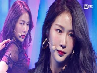 ′최초공개′ 독보적 매혹미 ′소유′의 ′까만밤′ 무대