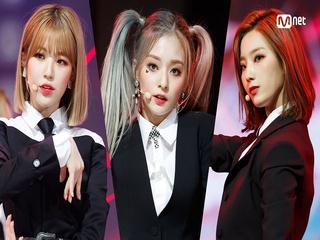 'Speical Stage' 요정돌 '프로미스나인'의 강렬한 'Red Light' 무대