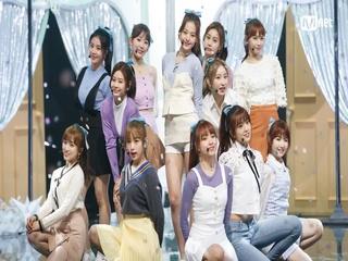 ′HOT DEBUT′ 국민 걸그룹 ′아이즈원′의 ′O′ My!′ 무대