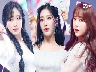 청순퀸 ′러블리즈′의 ′Candy Jelly Love + 찾아가세요′ 무대