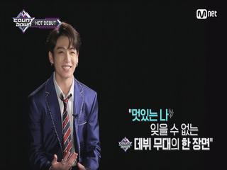 '리액션캠' 방탄소년단, 몬스타엑스, 마마무, 러블리즈(feat. 데뷔 무대)