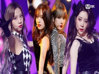 '최초공개' 당돌한 ♥송 '우주소녀'의 'La La Love' 무대