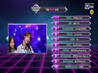 1월 넷째 주 TOP10은 누구?