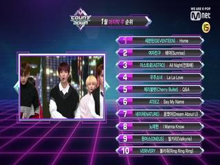 1월  마지막 주 TOP10은 누구?