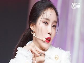 '최초공개' 앙큼한 악마 '효민'의 '입꼬리' 무대
