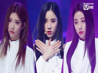 '최초공개' 매혹美 '이달의 소녀'의 'Butterfly' 무대