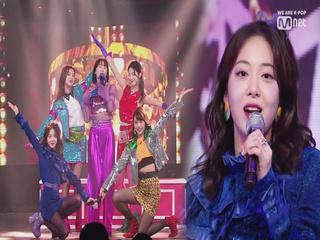 뮤지컬X케이팝 '핑크레이디'의 'GOD GIRL' 무대