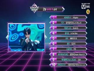2월  마지막 주 TOP10은 누구?