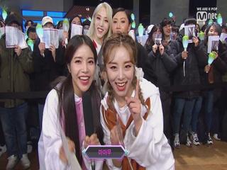 '미니팬미팅' with 마마무!