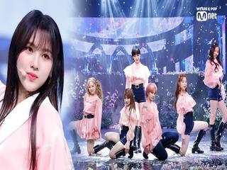 '최초공개' '공원소녀'의 꿈과 약속! 'Pinky Star (RUN)' 무대