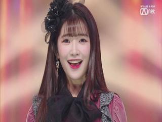 LOVELY♡ '유키카'의 '네온' 무대