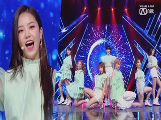 고혹美 장착! '공원소녀'의 'Pinky Star(RUN)' 무대