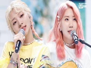 '독점 공개' 新봄적금송 '볼빨간사춘기'의 '나만, 봄' 무대
