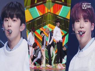 '최초공개' 크리에이티브돌 '베리베리'의 '밝혀줘' 무대