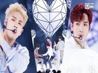 '최초공개' 완전체 컴백 '뉴이스트'의 'Segno' 무대