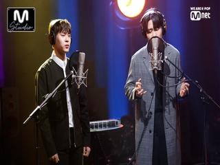 'STUDIO M' 꿀보컬 유닛 '하은요셉'의 '신용재' 무대
