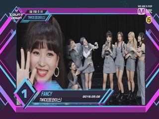 5월 첫째 주 1위 '트와이스'의 'FANCY' 앵콜 무대! (Full ver.)