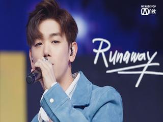 '최초공개' 반전 매력 '에릭남'의 'Runaway' 무대