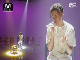'STUDIO M' R&B 싱어 '챈슬러'의 'Angel' 무대