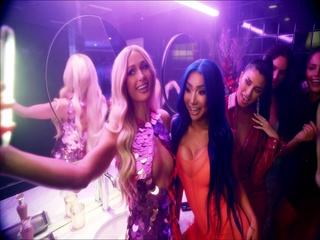 Best Friend's Ass (Feat. Paris Hilton)