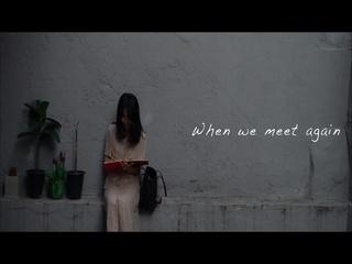 When we meet again (Feat. 이성찬)