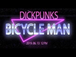 Bicycle Man (Teaser)