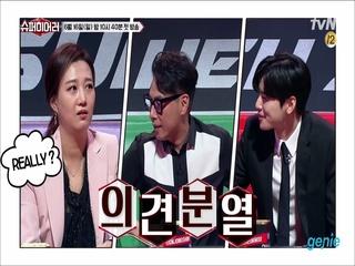 [tvN 예능 '슈퍼히어러'] 30초 TEASER