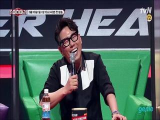 [tvN 예능 '슈퍼히어러'] 1분 TEASER