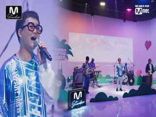 'STUDIO M' 개성파 밴드 '술탄 오브 더 디스코'의 'Shining Road' 무대