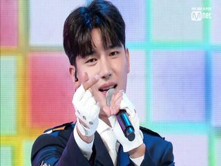 트로트 아이돌 '노지훈'의 '손가락하트' 무대