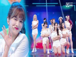 '1위' 업그레이드 청량美 '우주소녀'의 'Boogie Up' 무대