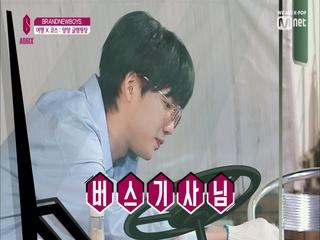 [최종회] 다시 돌아온 AB6IX의 꿀잼 상황극! (feat. 운전기사 임영민)