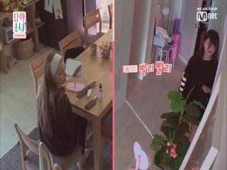 [4회] '빨리 빨리' 이른 아침 소녀들의 흔한 풍경 (feat.트와이스)