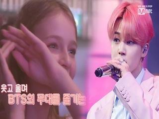 [4회] ★소원 성취★ 소녀들, 월드스타 BTS를 만나다!