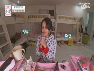 [4회] ′마법같은 하루′ 유학 다이어리 by 나다