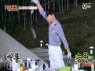 [3회] 오/감/만/족! ☆백룡이 승천하는 티라미수☆