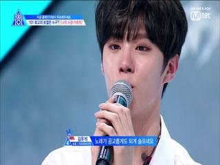 [7회] 울지 않으려 했는데...(feat.해남이는 울지 않아요!)