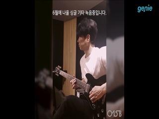 015B & 장재인 - [New Edition 12] '장호일 (015B)' Guitar 녹음 영상