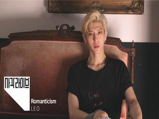 [사각LIVE] 레오(LEO) - 로맨티시즘 (Romanticism)