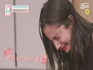 [5회/예고]'안 시켰으면 큰일 날 뻔!' 소녀들의 오디션 데이