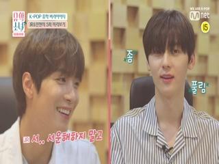 [선공개] '(흥칫뿡) 왜 나 안불렀어?!' JR&민현의 5회 미리보기