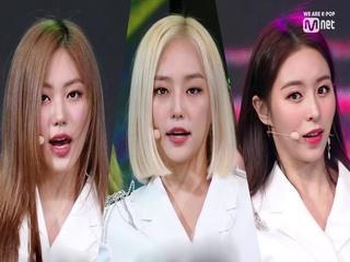 'CLC'의 섹시 카리스마! 'ME(美)' 무대
