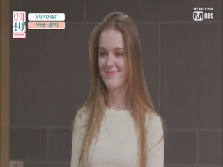 [5회] '뮤지션 느낌이 나요' 블라다의 오디션